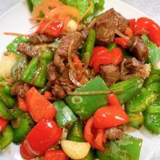 Lab C Kitchen - Vietnamese in Bastrop, TX 78602